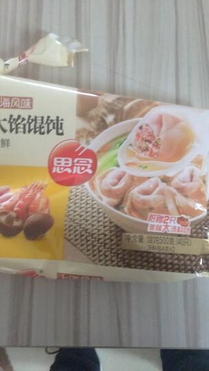 思念 金牌灌汤水饺 三鲜 702g 58只 早餐 火锅食材 烧烤 饺子 晒单图