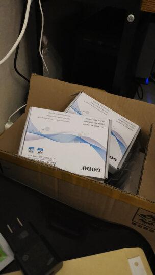 GODO2.5英寸SATA串口硬盘读取器USB3.0移动硬盘盒笔记本机械ssd固态硬盘盒子外接盒 黑色 晒单图