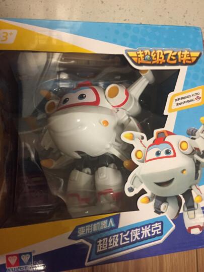 奥迪双钻(AULDEY)超级飞侠益智大变形机器人-米莉 720224 男孩女孩玩具生日礼物 晒单图