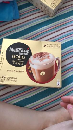 雀巢(Nestle)金牌馆藏 卡布奇诺 速溶咖啡 19gX12条 晒单图