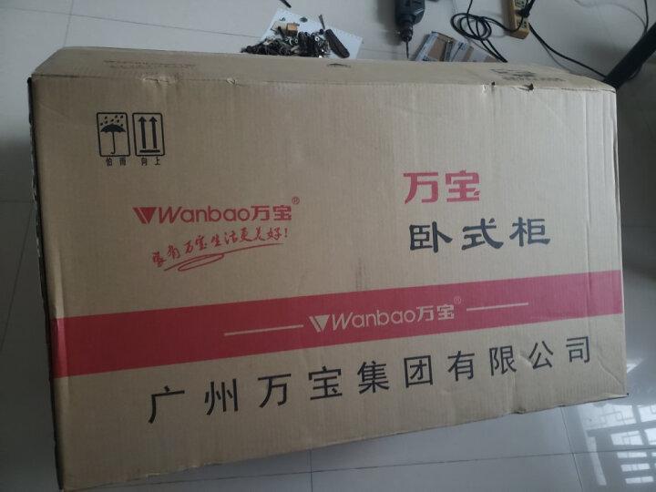 万宝(Wanbao)卧式壁挂式消毒柜 家用 小型 台式消毒碗柜 挂壁式 29号壁挂式系列 晒单图