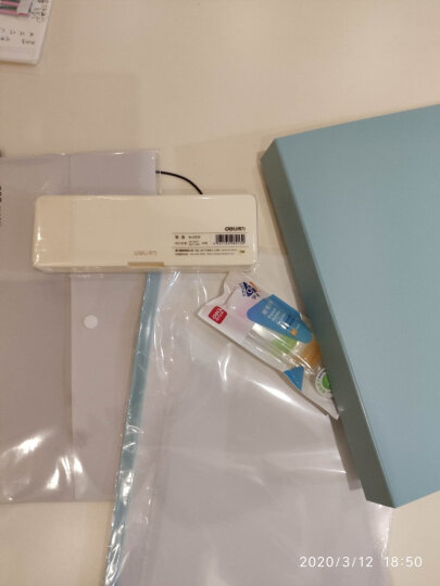 得力(deli)乐素系列A4透明拉链袋文件袋 办公拉边资料袋 单只颜色随机 晒单图