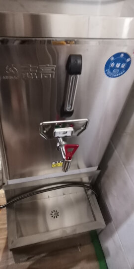志高(CHIGO)开水器商用全自动电热水机开水桶开水机办公室学校饮水机不锈钢工厂烧水炉 包邮服务 晒单图