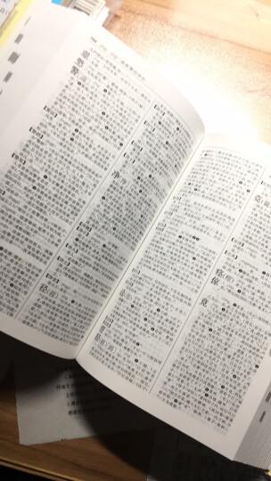 古代汉语词典 第2版(第二版) 商务印书馆 晒单图