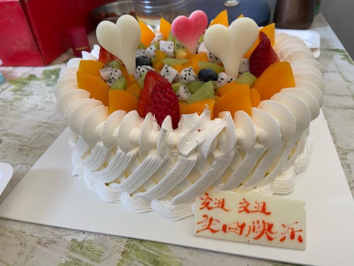 好利来生日蛋糕预订-花漾甜心-蛋糕预订酸奶提子限天津、成都订购同城配送 直径30cm 晒单图