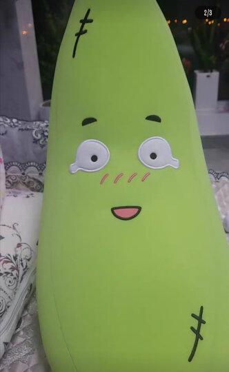 舒宠(sheepet)香蕉毛绒粒子软体娃娃公仔 长条形状抱枕玩偶靠枕节日礼物 中香蕉+小香蕉+绘本 晒单图