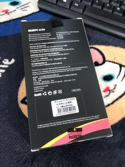 亿色(ESR)苹果X/XS钢化膜背膜 iPhone X/XS通用钢化后膜  全屏覆盖高清防爆防指纹玻璃保护手机后背贴膜 黑色 晒单图