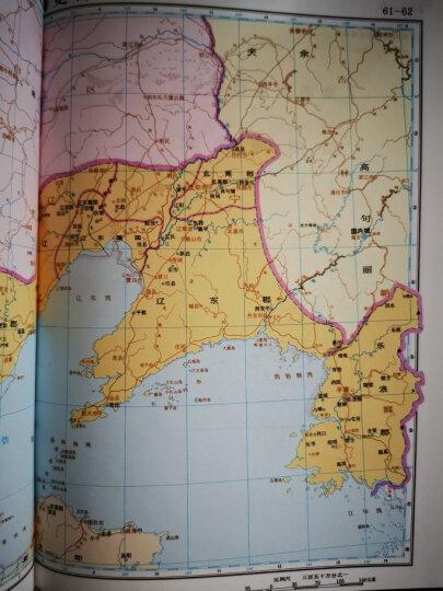 中国历史地图集(套装1~8册)  晒单图