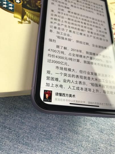 【买1送1】GK苹果11/x/xr钢化膜iphone 11Pro XsMax手机膜全屏无白边防蓝光 蓝光款-X/XS/11Pro通用【买1送1】送同款 晒单图