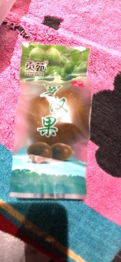 贡苑 茶叶 花果茶 罗汉果茶 广西桂林特产(精选大果5至8个)清爽养生花草茶102g/袋 晒单图