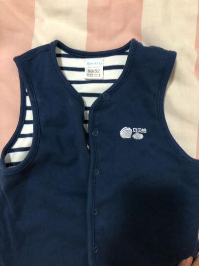 贝贝怡童装春季婴儿衣服上衣背心男女宝宝双面穿小马甲 蓝白 24个月/身高90cm 晒单图