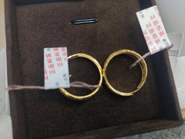 六福珠宝 足金龙凤结婚对戒款黄金戒指男款开口戒 计价 B01TBGR0019 6.57克(含工费140元) 晒单图