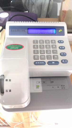 普霖PR-06 自动支票打印机  单机使用可打支票日期金额密码和静态验钞 晒单图