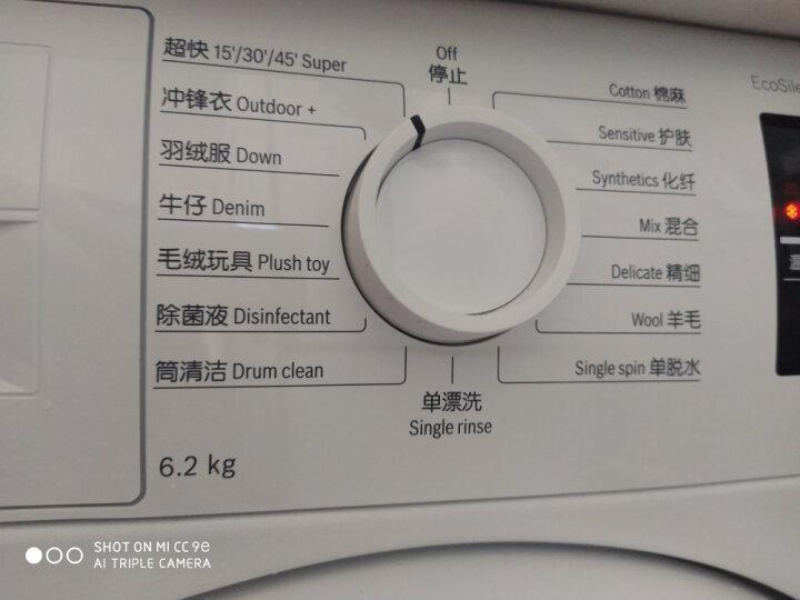 博世(BOSCH) 6.2公斤 变频 滚筒洗衣机 低噪音薄款 一键快洗 LED显示(白色) XQG62-WLK202C01W 晒单图