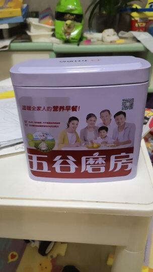 五谷磨房 益元八珍粉铁盒装1020g黑芝麻核桃粉五谷粉营养早餐代餐粉 晒单图