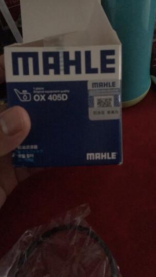 马勒(MAHLE)带碳空调滤清器LAK1241/S(标致3008/谛艾仕DS5) 晒单图