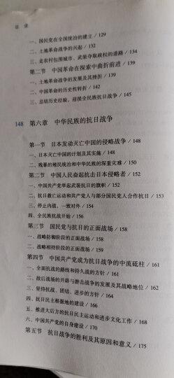 四十自述(汉英对照 博雅双语名家名作) 晒单图