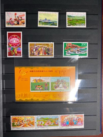 东吴收藏 2017年 发行邮票汇总 集邮 1-17  2017-9 内蒙古70年 晒单图