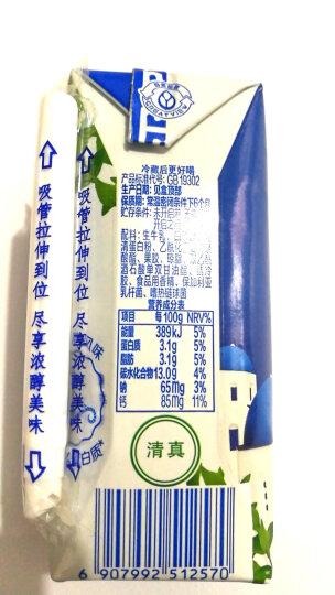 伊利 安慕希 常温希腊风味酸牛奶 原味酸奶205g*12盒/箱(礼盒装) 晒单图