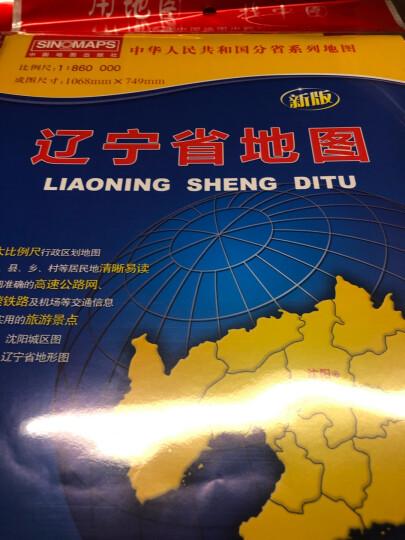 2020全新正版 辽宁省地图  可贴墙地图 分省行政交通物流水系地形图 晒单图