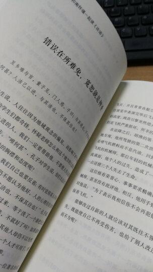 和南怀瑾一起读 庄子 晒单图