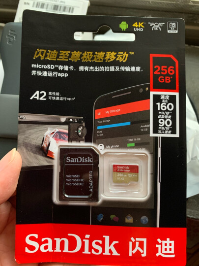 闪迪(SanDisk)400GB TF(MicroSD)存储卡 U1 C10 A1 至尊高速移动版内存卡 读速100MB/s 广泛兼容 晒单图