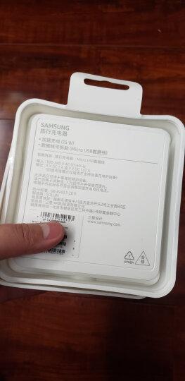三星(SAMSUNG)原装立式无线充电器 通用三星/苹果/华为无线充电器 第三代 15W充电 晒单图
