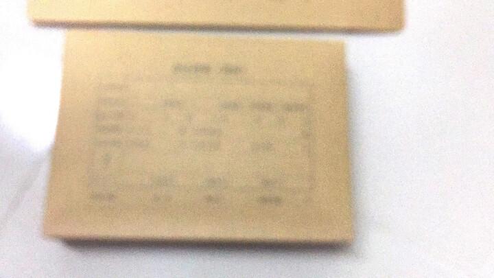 西玛(SIMAA)A4凭证封面包角套包FM152B 横版 封面25套+包角25个配套A4规格财务会计单据记账凭证纸 晒单图