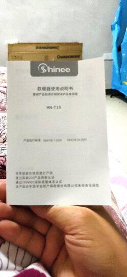 赛亿(Shinee)取暖器/电暖器/电暖气片家用 节能省电 办公卧室电热油汀 13片大面积静音烤火炉OFR-2920-13 晒单图