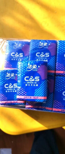 洁柔(C&S)手帕纸 倍柔3层面巾纸7片*18包 无香(布艺圆点 温和亲肤 超迷你方包装)新老品交替发货 晒单图