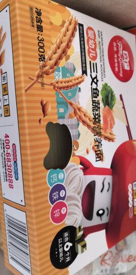 方广宝宝面 6个月婴幼儿辅食 宝宝营养面300g*3盒(三文鱼+AD钙+番茄牛肉)线面直面 晒单图