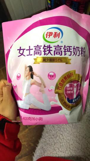 伊利 高蛋白脱脂高钙奶粉 脱脂 成人奶粉 营养 女士 冲饮 400g袋装  独立小包装16*25g 晒单图