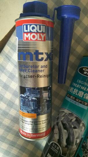 力魔(LIQUI MOLY)德国原装进口发动机燃烧室清洗剂/燃油添加剂 300ml 汽车用品 晒单图