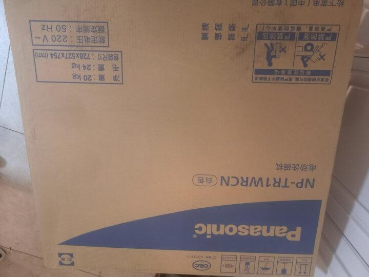 松下(Panasonic)洗碗机家用台式全自动洗涤剂 免安装 6套大空间 高温除菌烘干 洗碗粉套装 超级新品:NP-K8RSH2A 晒单图