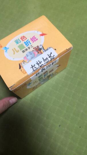 折纸剪纸彩纸幼儿园儿童手工纸彩色千纸鹤折纸材料正方形混色装套装 1600张礼盒装【送剪刀+胶棒】 晒单图