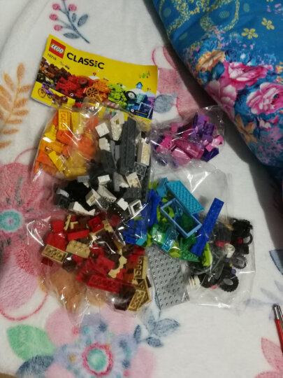 乐高 玩具 经典创意  Classic 4岁-99岁  积木补充装-明亮色块 10694 积木LEGO 晒单图