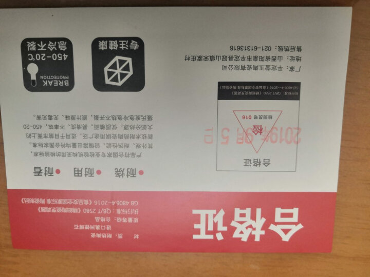泥火匠 汤煲 5000ml釉下养生汤煲(黑色) 大号陶瓷耐热砂锅 汤锅 晒单图