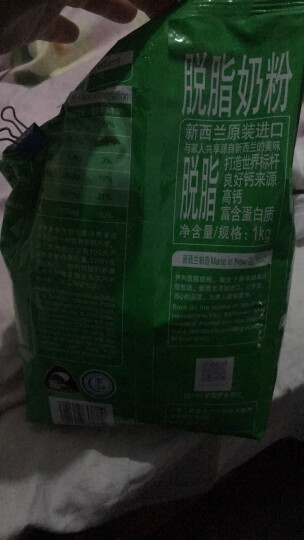 伊利全脂甜奶粉 成人奶粉 营养 维生素B2 早餐 冲饮 400g袋装  独立小包装16*25g 晒单图