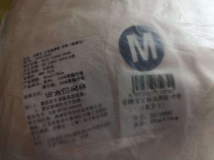 安睡宝(SOMERELLE)枕芯 科技纤维枕头 索瑞纳VFT纤维枕 高弹舒适 单只装 46*72cm 晒单图