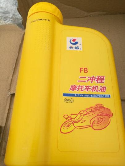 中石化长城牌割草机润滑油油锯专用机油二冲程航天品质摩托车FB级润滑油 晒单图