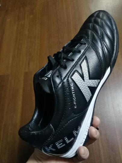 KELME足球鞋碎钉TF男款袋鼠皮人造草地足球训练鞋卡尔美K90 黑色K90 42码 晒单图