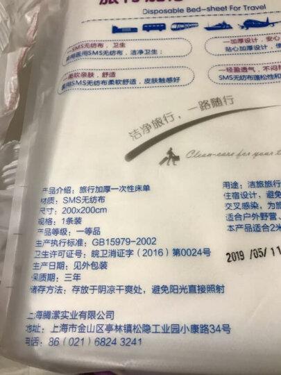 洁旅旅行一次性枕套 加厚医用SMS无纺布 户外旅行出差酒店宾馆美容护理医用 1条装TY28(2件起售) 晒单图