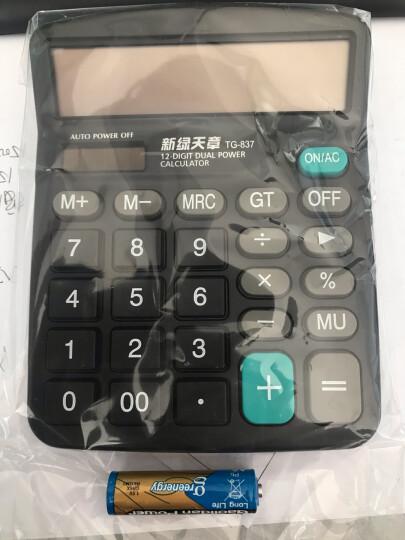 新绿天章 TG-1654桌面计算器/大屏幕计算机 办公财务专用双电源太阳能大按键计算器 附赠电池 晒单图