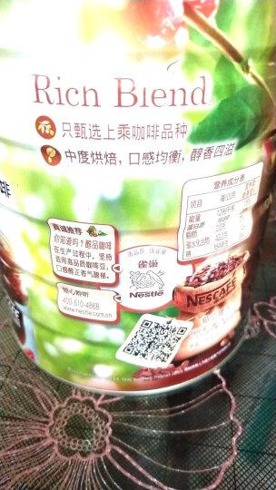 雀巢Nestle 醇品速溶黑咖啡 无蔗糖速溶咖啡粉 袋装500g 可冲277杯 冲调饮品 晒单图