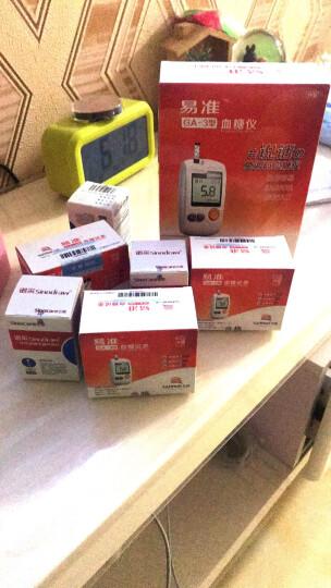 【十万好评】三诺(SANNUO)三诺易准血糖仪家用医用语音免调码血糖试纸 GA-3型糖尿病血糖试纸 血糖仪+200试纸+200针头棉片 晒单图