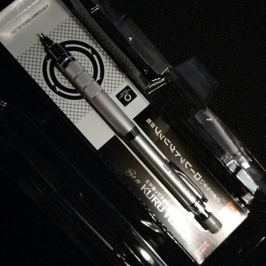 日本进口 三菱MITSUBISHI UNI 精密绘图/学生金属自动铅笔 可旋转芯活动铅笔 M5-10121P 黑色 办公用品文具 晒单图