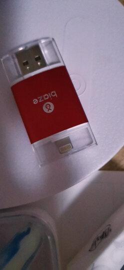 毕亚兹(BIAZE) 128GB  Lightning USB 苹果U盘  U3-中国红 iPhone/iPad双接口存储盘 手机电脑两用扩展内存 晒单图