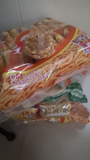 米老头 四川特产(办公室休闲早餐零食品 小包装 香脆饼干)蛋黄鸡蛋煎饼牛奶味300g 晒单图