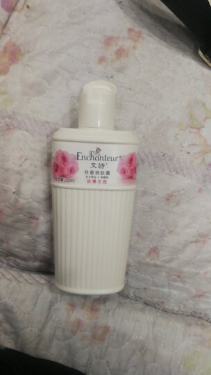 艾诗(Enchanteur)花香水嫩白身体乳润肤乳润肤露200ml 浪漫润肤露 晒单图