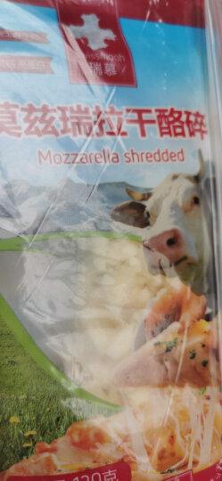 瑞慕(swissmooh) 瑞士原装进口 大孔原制奶酪块芝士片埃曼塔200g 儿童成人奶酪 晒单图